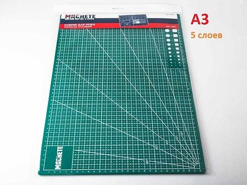 А3 - Коврик для резки 5-слойный, формат А3 a3 - 0027 MACHETE