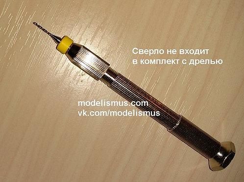 Ручная мини-дрель, 4 съемных зажима, захват от 0,3 до 3,5 мм - Moshen