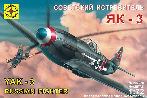 Моделист 207228 1:72 Советский истребитель Як-3