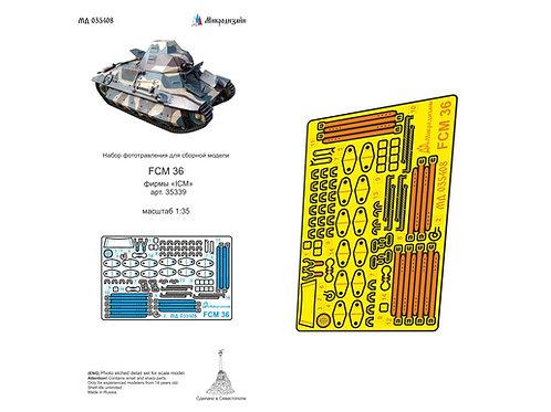 МД 035408 Базовое фототравление FCM 36 (ICM 35336, 35338) - Микродизайн 1:35
