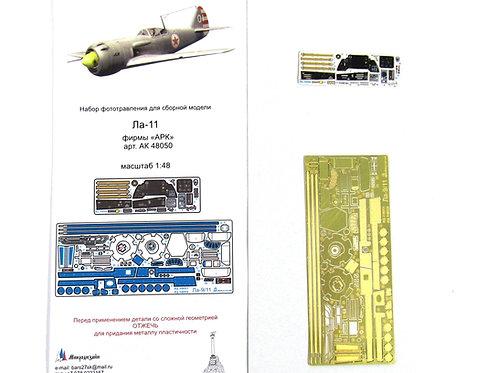 Фототравление на Ла-11 от АРК - Микродизайн МД 048009 1/48