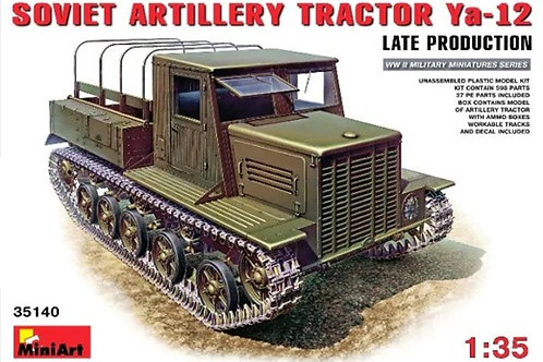 Советский артиллерийский тягач Я-12 поздних выпусков - 35140 MiniArt 1/35