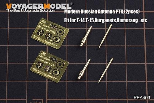 PEA403 Voyager Антенны ПТК (2 шт) для современной БТТ России 1/35