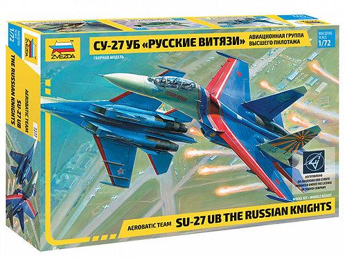 """7277 Звезда 1/72 Су-27УБ """"Русские витязи"""" авиационная группа высшего пилотажа"""
