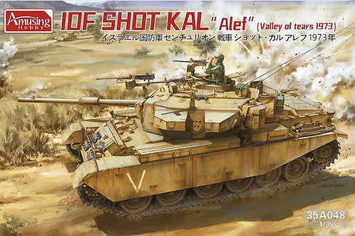 """(предзаказ) IDF Sho't Kal """"Valley of Tears"""" (+ медаль) - Amusing Hobby 35A048"""