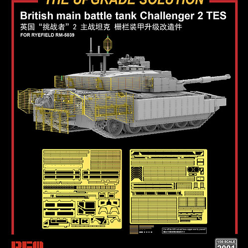 Противокумулятивные решетки Challenger 2 TES - Rye Field Model 1:35 RM-2001 Rfm
