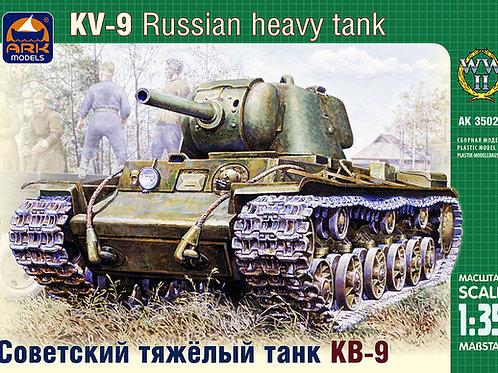 Советский тяжелый танк КВ-9 - ARK models 35021 1/35