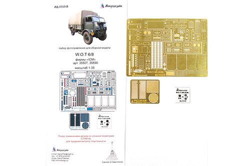 МД 035349 Фототравление на W.O.T. 6/8 (ICM 35507, 35590) Микродизайн 1/35