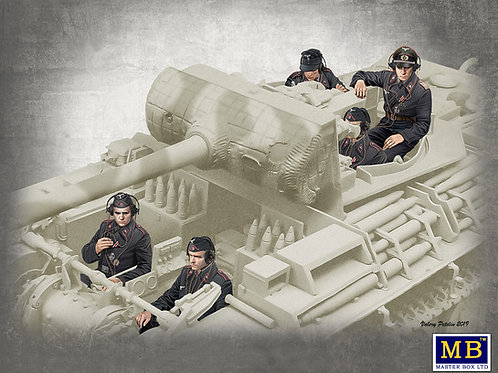 MasterBox 35201 1/35 Фигуры, Немецкие танкисты, 1944-1945 - MB35201