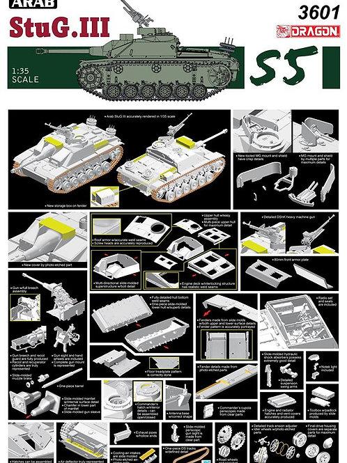 "Arab StuG. III Ausf.G ""The Six Day War"" series - Dragon 1:35 3601"