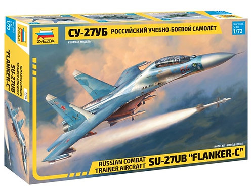 Российский учебно-боевой самолет Су-27УБ - Звезда 7294 1/72