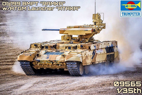 """Объект 199 БМПТ """"Рамка"""" с ПТУР """"Атака"""" - Trumpeter 09565 1/35"""