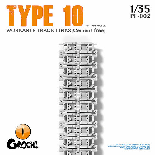 (под заказ) Type 10 Workable Track-Links №1 - Orochi (Takom) 1:35 PF-001