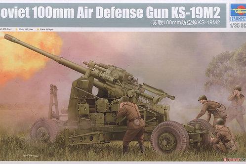 Советская 100-мм зенитка КС-19М2 - Trumpeter 02349 1:35