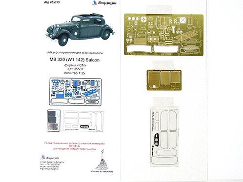 Травление для Мерседес тип 320 W142 (ICM 35537, 35539) - Микродизайн 035249 1/35