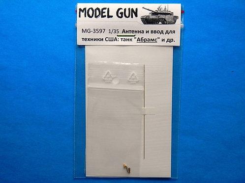 MG-3597 Антенна и ввод для Abrams и техники США - Model Gun 1/35
