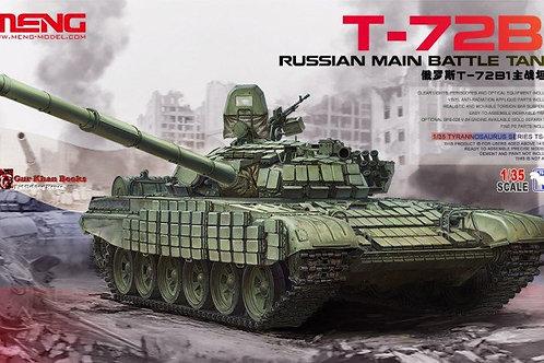 Российский танк Т-72Б1 сборная модель - Meng Model TS-033 1:35