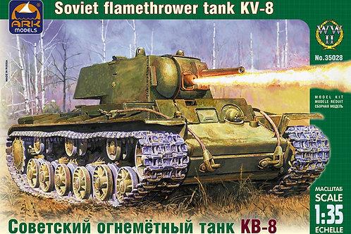 Советский огнеметный танк КВ-8 - ARK models 35028 1/35