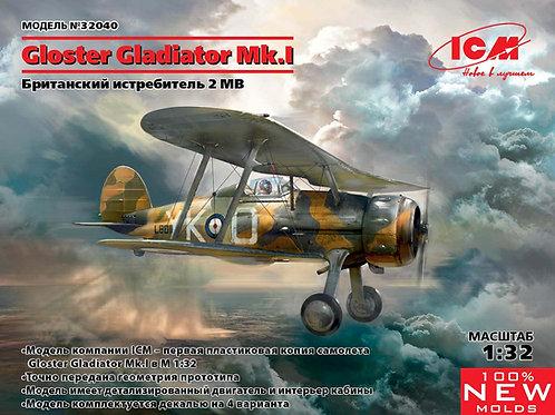 ICM 32040 Gloster Gladiator Mk.I, Британский истребитель 2 мировой войны 1:32:
