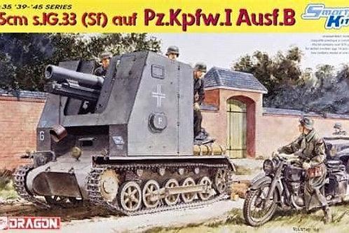 (под заказ) Sturmpanzer I Бизон sIG 33 Dragon 6259 1/35, DS траки, точеный ствол