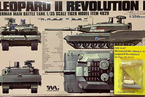* Комбо 2в1 * Leopard II Revolution I - Tiger Model 4629 1/35 + СТВОЛ от Magic M