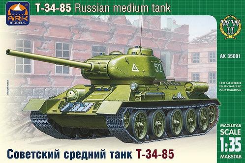 Советский средний танк Т-34/85 - ARK models 35001 1/35