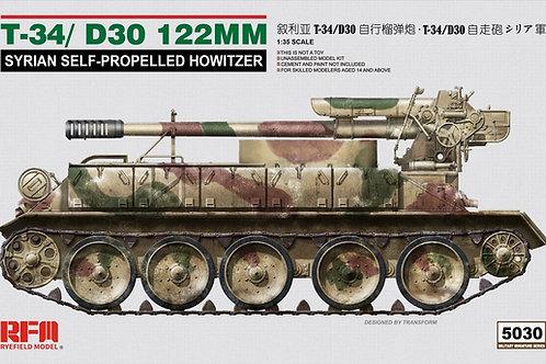 Сирийская 122-мм гаубица Д-30 на шасси Т-34 - RFM RM-5030 1/35