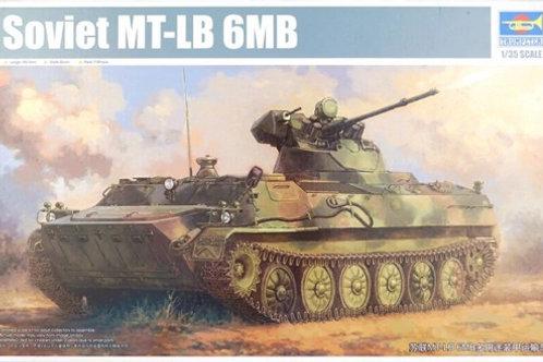 Советский тягач МТ-ЛБ 6МБ - Trumpeter 05580 1:35