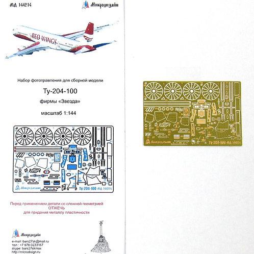 МД 144214 Ту-204-100 от Звезды (1:144)