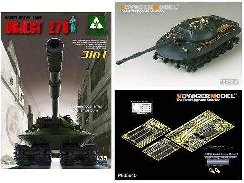 (под заказ) *Комбо 1+1* Объект 279 - Takom 2001 1:35+PE35640 Voyager Model 1/35