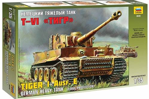 "Немецкий тяжелый танк ""Тигр"" (Tiger I early production) - Звезда 3646 1/35"