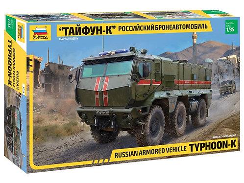 Российский броневик Тайфун-К - Звезда 1:35 3701