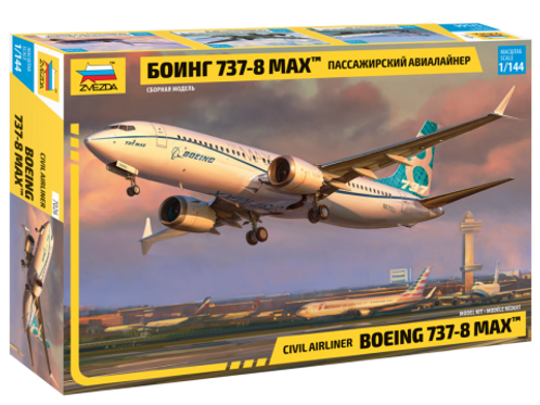 "Пассажирский авиалайнер ""Боинг 737-8 MAX"" -Звезда 7026 1/144"