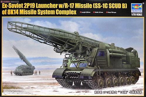 """01024 Пусковая установка 2П19 с ракетой Р-17  """"Эльбрус"""" - Trumpeter 1/35"""