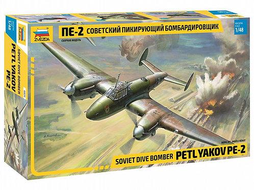 Советский пикирующий бомбардировщик Пе-2 - Звезда 4809 1/48