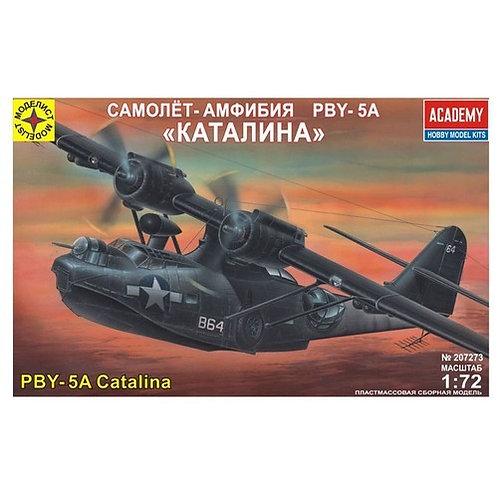 "Моделист 207273 1:72 Самолет-амфибия PBY-5A ""Каталина"""