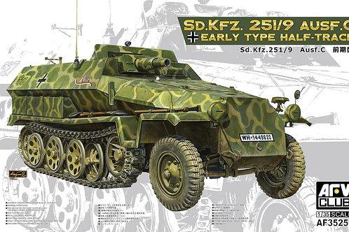 (под заказ) Sd.Kfz. 251/9 Ausf. C Early type half-track - AFV Club 1:35 AF35251