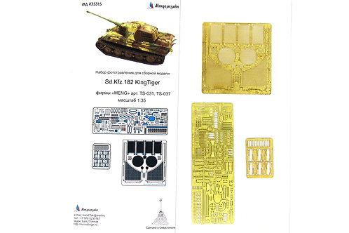 Травление King Tiger (Meng) - Микродизайн МД 035315 1/35