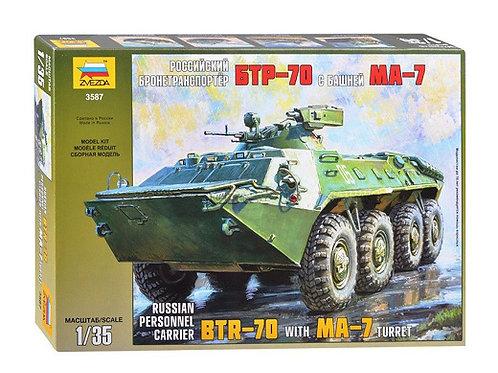 Звезда 3587 Советский БТР-70 с башней МА-7 - 1/35