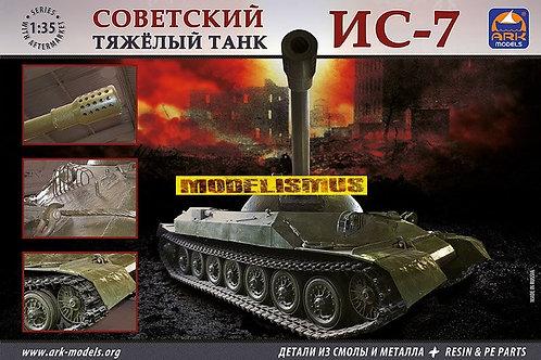 Советский тяжелый танк ИС-7 + дополнения из смолы - ARK Models 35011 1/35