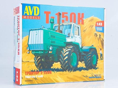 Сборная модель Трактор Т-150К - AVD 6002 1/43 6002AVD