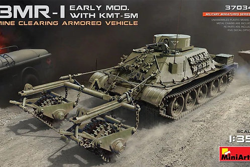 БМР-1 ранних модификаций с КМТ-5М - MiniArt 37034 1/35