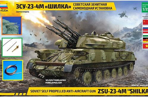 (предзаказ) Советская ЗСУ-23-4М Шилка + НАШИ ПОДАРКИ - Звезда 3635 1/35