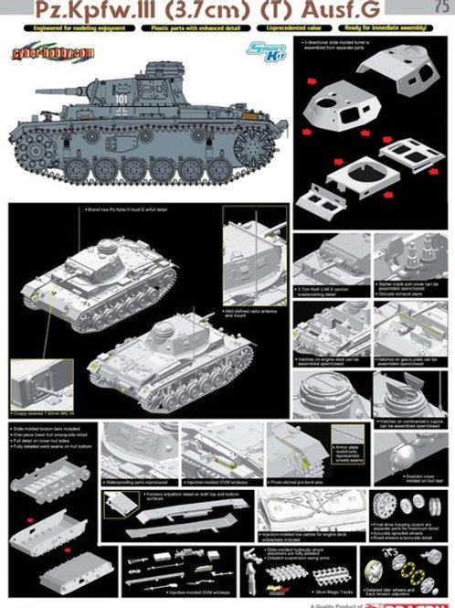 (под заказ) Pz.Kpfw.III (3,7cm) (T) Ausf. G - Dragon / Cyber Hobby 6765 1:35