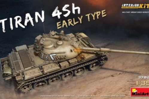 Израильский танк TIRAN 4 Sh ранняя серия, с интерьером - MiniArt 37021 1/35