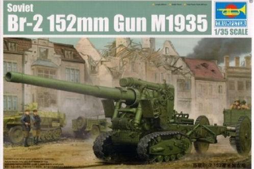 152-мм пушка образца 1935 года БР-2 - Trumpeter 1:35 02338