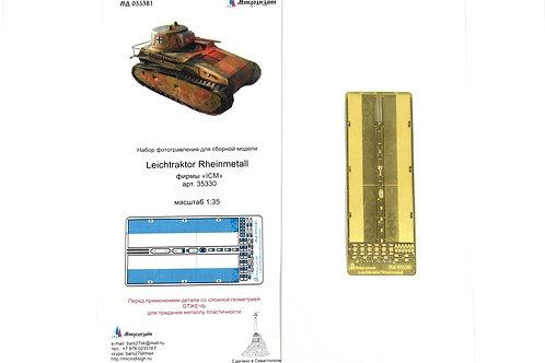 Травление Leichttraktor Rheinmetall 1930 (ICM 35330) Микродизайн МД 035381 1/35