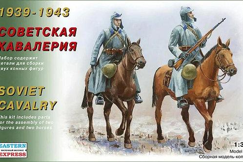 Советская кавалерия, 1941-1943 - Восточный экспресс 1:35 35301
