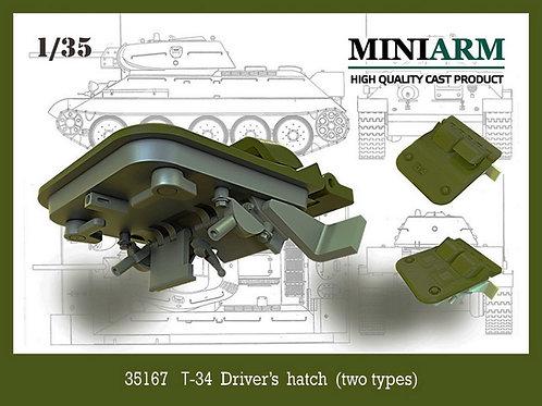 Miniarm B35167 Люк мехвода Т-34 (два варианта), для Dragon и Звезда, 1/35