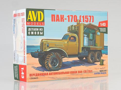 Передвижная кухня ПАК-170 с интерьером (ЗиЛ-157) - 1360AVD AVD Models 1/43
